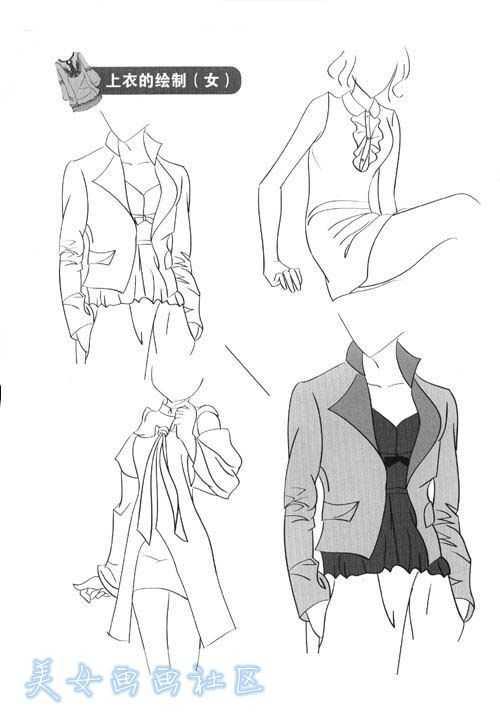 怎么画动漫人物的服装 动漫人物服饰画法合辑