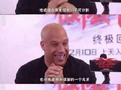 范迪塞尔和吴亦凡关系 当吴亦凡遇范迪塞尔瞬间软萌的却是他