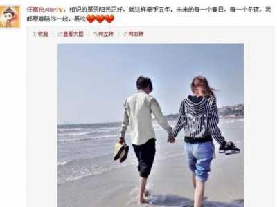 任嘉伦生活照 任嘉伦女友聂欢微博照片资料介绍