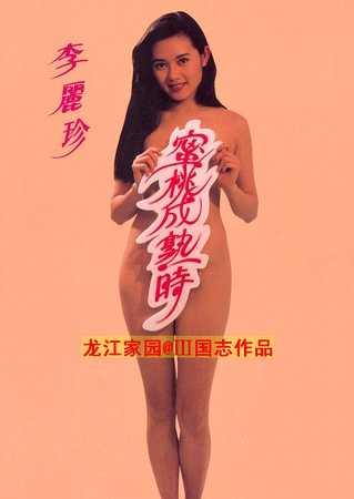 韩国三级和老师 迅雷下载 迅雷下载这是当时香港电影发展黄金时期的一部作品片中的女主角是那么的给力表现出了惊人的表演能力这直接让小编无言以对.(图3)