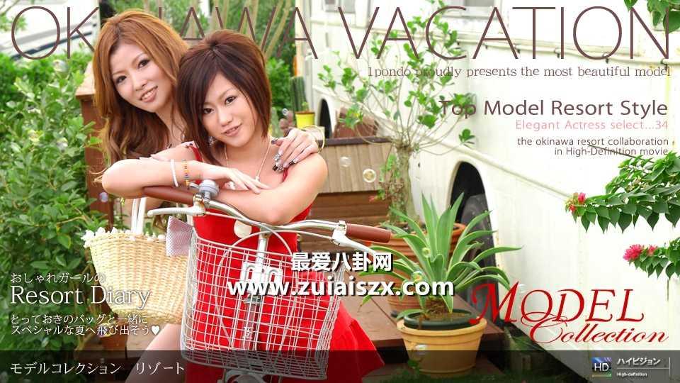 小野悠美(木下智子)番号1pondo-062808_372封面 2008年06月28日发布