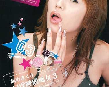 唯川纯(唯川�)番号iptd-064封面 2005年05月07日发布