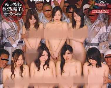 ----番号migd-402封面 熟女人妻,中出し,集��,ソ�`プ